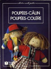 Куклы из ткани - скачать книги